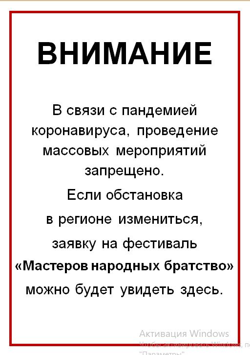 2020-05-22_15-28-29